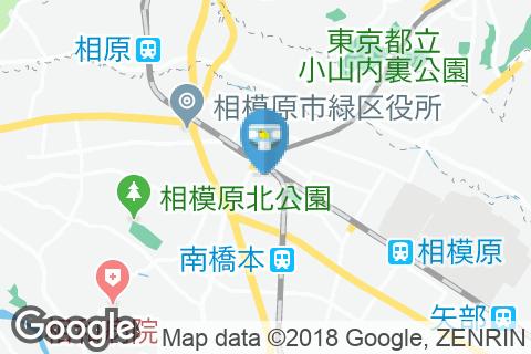 アリオ橋本(1F 駅側出入口脇 多目的トイレ)のオムツ替え台情報