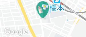 橋本こどもセンターの授乳室・オムツ替え台情報