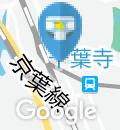 ココス 千葉末広店(女子トイレ)のオムツ替え台情報