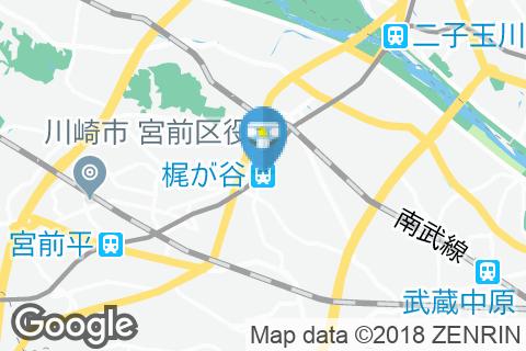 梶が谷駅(改札内)のオムツ替え台情報