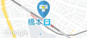 ジョナサン 橋本駅前店のオムツ替え台情報