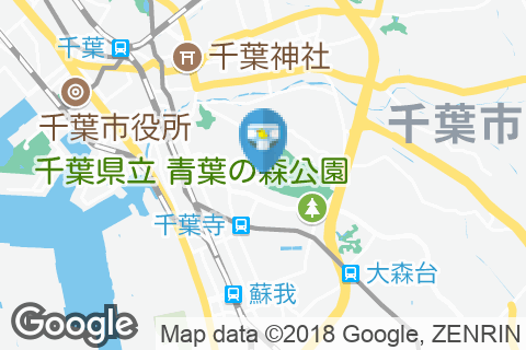 無添くら寿司 千葉中央店(1F)のオムツ替え台情報