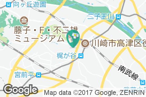 身代り不動尊 大明王院 川崎本山の授乳室・オムツ替え台情報