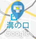 マルイファミリー溝口店(12F)のオムツ替え台情報