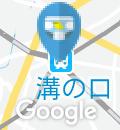 デニーズ 溝ノ口駅前店のオムツ替え台情報
