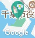 千葉ポートタワー(1F)の授乳室・オムツ替え台情報