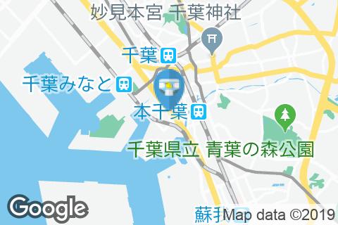 木曽路千葉店(1F)