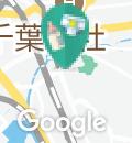 千葉県警察本部(1F)の授乳室・オムツ替え台情報
