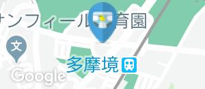 さかい珈琲 多摩境店(1F)のオムツ替え台情報