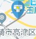 高津駅(改札内)のオムツ替え台情報