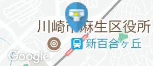 小田急アコルデ(北館2F)のオムツ替え台情報