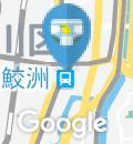ジョナサン 鮫洲店(1F)のオムツ替え台情報