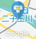 二子新地駅(改札内)のオムツ替え台情報
