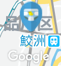 JR東日本 大井町駅(改札内)のオムツ替え台情報