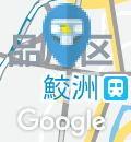 東京臨海高速鉄道 大井町駅(改札内)のオムツ替え台情報