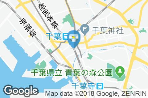 千葉中央駅(改札内)のオムツ替え台情報
