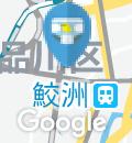 バーミヤン 大井町店のオムツ替え台情報
