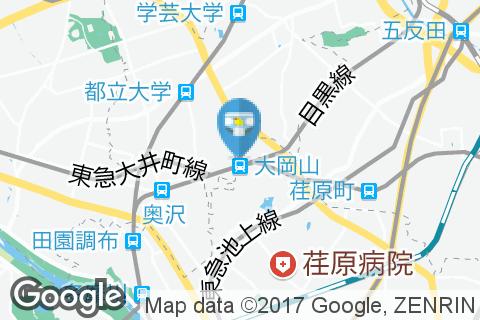 ガスト 大岡山(2F)のオムツ替え台情報