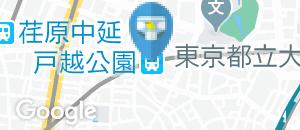 戸越公園駅(改札内)のオムツ替え台情報