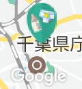 千葉市美術館(1F)の授乳室・オムツ替え台情報