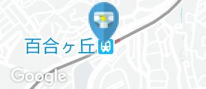百合ケ丘駅(改札内)のオムツ替え台情報