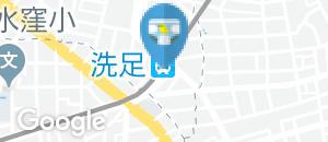 洗足駅(改札内)(1F)のオムツ替え台情報