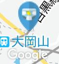 洗足駅(改札内)のオムツ替え台情報