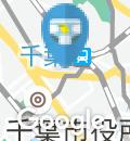 ネッツトヨタ千葉 登戸店のオムツ替え台情報