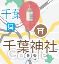 ほけんの窓口千葉店(1F)の授乳室情報