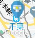 千葉都市モノレール 千葉駅(改札内)のオムツ替え台情報