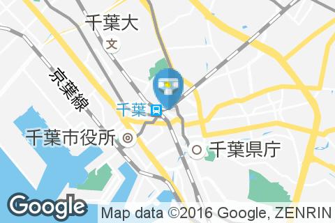 ジョナサン 千葉駅前店(女子トイレ)のオムツ替え台情報