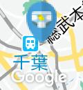 ジョナサン 千葉駅前店のオムツ替え台情報