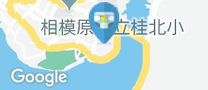 神奈川県立相模湖交流センター(2F)のオムツ替え台情報