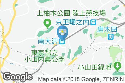 南大沢駅(改札内)のオムツ替え台情報