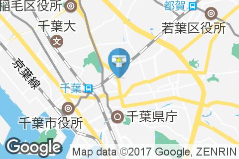 千葉東税務署(1F)のオムツ替え台情報