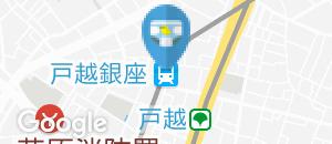 戸越銀座駅(1F)のオムツ替え台情報