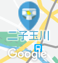 ココカラファイン 二子玉川店のオムツ替え台情報