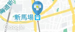 新馬場駅(改札内)のオムツ替え台情報
