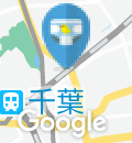 東千葉駅(改札内)のオムツ替え台情報