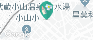iCure鍼灸接骨院 武蔵小山(1F)の授乳室・オムツ替え台情報