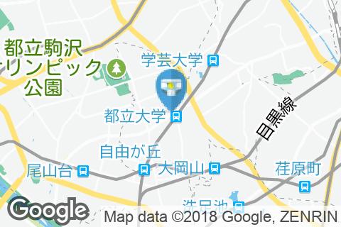 Cafe & Dining ICHI no SAKA 都立大学(1F)のオムツ替え台情報
