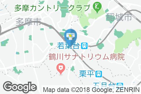 はるひ野駅(改札内)のオムツ替え台情報
