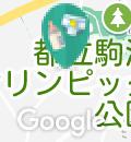 世田谷区役所 深沢児童館(2F)の授乳室・オムツ替え台情報