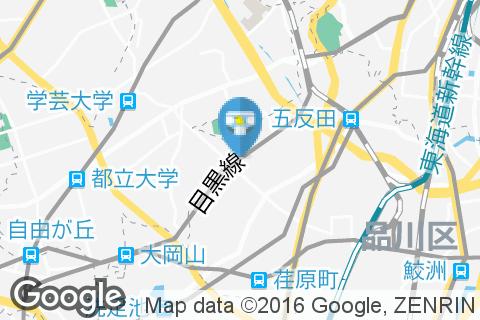 タリーズコーヒー 武蔵小山駅店のオムツ替え台情報