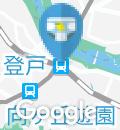 登戸駅(2F 南武線改札内)のオムツ替え台情報