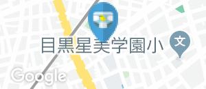 オオゼキ 碑文谷店(2F)のオムツ替え台情報