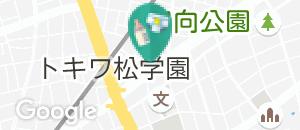 関東マツダ 目黒碑文谷店(2F)の授乳室・オムツ替え台情報