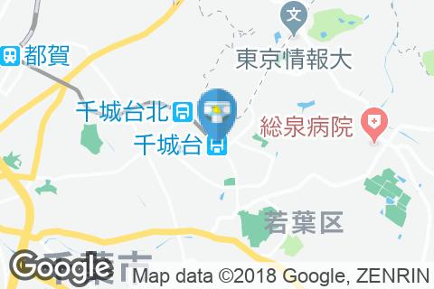 千城台駅(改札内)のオムツ替え台情報