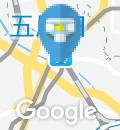 サイゼリヤ 五反田西口店(2F)のオムツ替え台情報