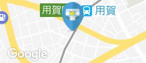 ジョナサン・用賀店(2F)のオムツ替え台情報
